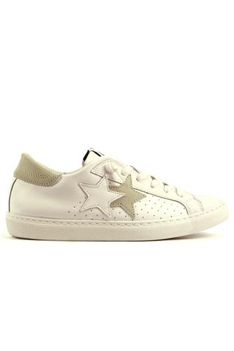 2SU White Leather Ice Suede Details, 2STAR